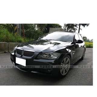 2007年-BMW-323『輕鬆低月付』怎麼輕鬆貸.讓我來幫你!