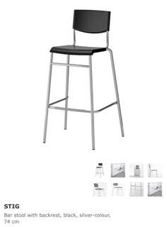 IKEA STIG Chair