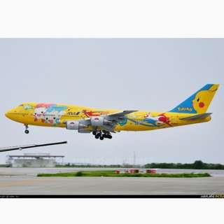 ANA B747-400D 'Pikachu Jumbo'