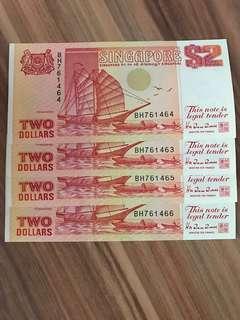 Singapore $2 ship series