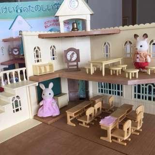 Sylvanian Families School House