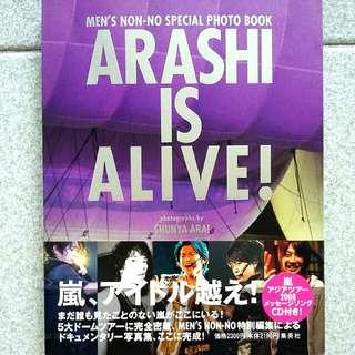 Arashi Photo Book