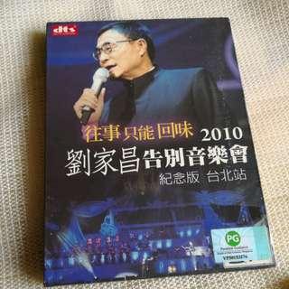 Dvd 刘家昌告别音乐会