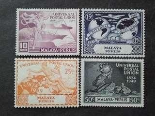 Malaya 1949 Perlis Universal Postal Union UPU Complete Set - 2v MNH & 2v MH Stamps