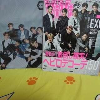 EXO Vivi 17年1月號連file