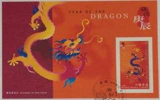 """2000 Hong Kong stamp sheetlet """"Year of Dragon """"  10pcs"""