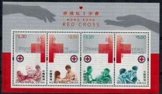 "2000 Hong Kong stamp sheetlet ""Hong Kong Red Cross"""