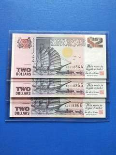 Singapore ship series banknotes $2 Three double pair