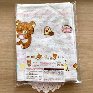 BNIP Authentic San-X Rilakkuma Towel