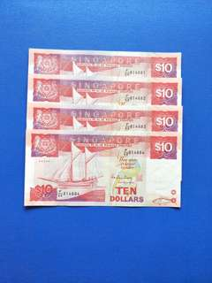 Singapore ship series banknotes $10 4 running