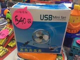 USB金屬風扇