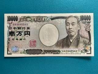 🚚 Japan $10000 (Low Serial Number 004054)