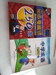 Chinese idiom books