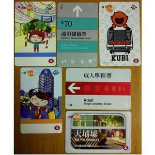 舊 車票/車飛 地鐵/港鐵/九鐵/MTR/KCR