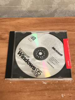 Window 95 installation disc