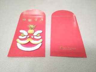 5 pieces_Cold Storage Red Packets #winsb