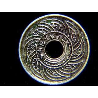 1935年暹邏王國(Kingdom of Siam)佛教輪回紋1/2薩丹圓孔鎳幣