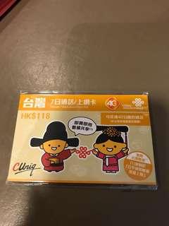 台灣上網卡