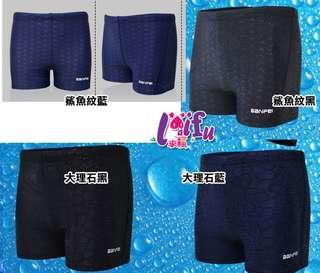 .°。.☆小婷來福*.。V284泳褲男泳褲四角泳褲速乾泳褲游泳褲,售價399元