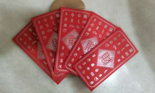 Carousell Red Packet