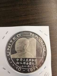 Richard nixion visit to.china with  prc.premier chou enrai,the token reverse.shows chairman MAO and PRC  inception to united.nation 1972