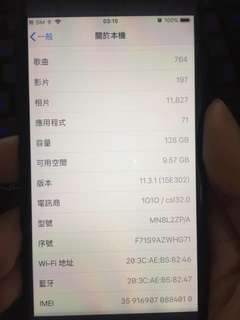 I phone 7 128gb 磨砂黑