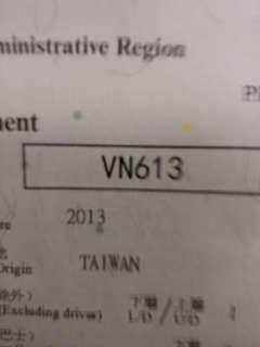 VN613