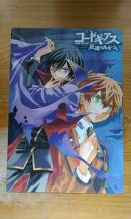 反叛的魯魯修 墊板 Code Geass 反逆のルルーシュ 墊板 漫畫版 Majiko マジコ 月刊 Asuka 附錄 魯魯修 朱雀