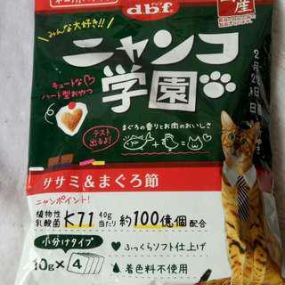 🚚 【日本超讚餅乾】
