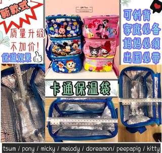 Cooler Bag 卡通高品质保温袋
