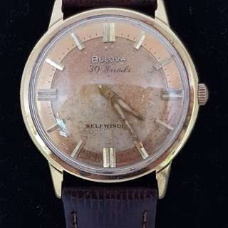 Bulova Automatic Vintage Watch