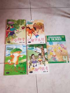 Story Book each $1
