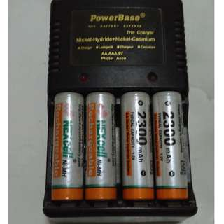 PowerBase Charger and Rechargeable Batteries