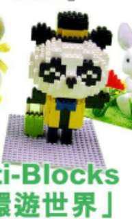 全新 跨悅世界 x multi-blocks 微型積木