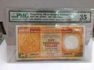 1987年滙豐銀行$1000~AJ版