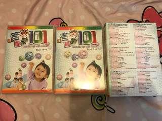 兒童學習CD