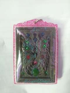 Kk Butterfly Amulet who like can pm me ( price can talk )