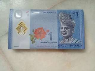 MBi RM1 Stack (100pcs) Running No. Unc
