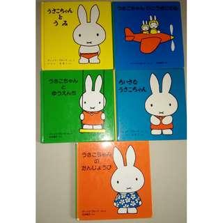 Japanese children books