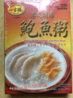 台灣一吉膳港式頂湯鮑魚粥