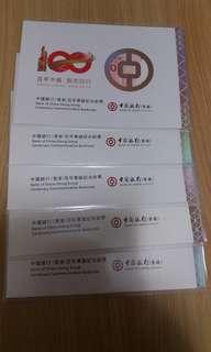 單鈔 2017 中國銀行 (香港) 百年華誕紀念鈔票