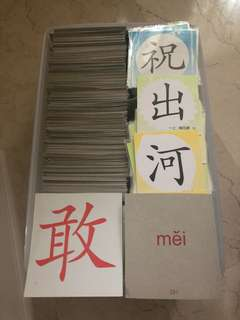 Chinese word card