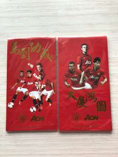 Manchester United angbao