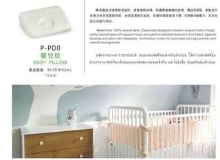 🚚 泰國正品天然乳膠枕~嬰兒枕頭