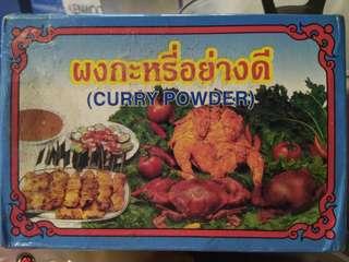 泰國咖喱粉 Curry Powder 500g
