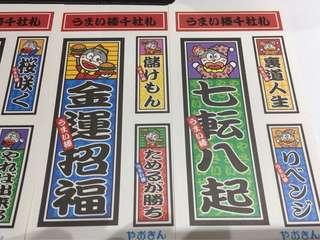 貼紙 日本美味棒圖案(共5款)