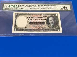 $1 straits settlement 1935 with PMG 58