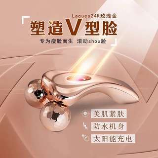 Lacues - 24K Gold Micro-Current V-Face Slimming Massager (Pre-Order)