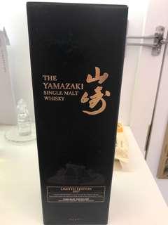 山崎 Yamazaki 2017 Limited