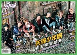 🚚 FANS MAGAZINE粉絲誌 第142期 BTS